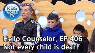 My Husband Hates Our First Son. [hello Counselor/eng, Tha/2019.04.01]