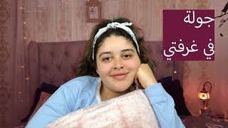 #x202b;جولة في غرفتي | Hadeelmarei#x202c;lrm;