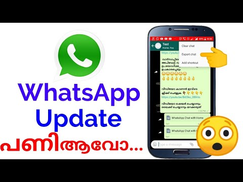 Latest whatsapp update | Tips and Tricks | Export chart feature