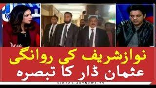 Usman Dar remarks on Nawaz Sharif