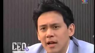 CEO ซีปึ๊ก ฟลุ๊ค เกริกพล มัสยวานิช CEO bHIP Thailand