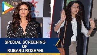 Aamir Khan hosts Special Screening of