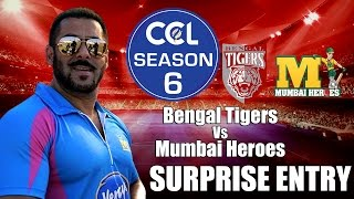 Salman Khan Makes Surprise Entry  - CCL6 || Bengal Tigers Vs Mumbai Heroes