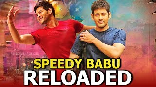 Speedy Baby Reloaded 2019 South Indian Movies Dubbed In Hindi Full Movie | Mahesh Babu, Bipasha Basu