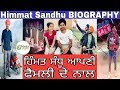 Download Himmat Sandhu   Biography   Family   House   Cars   All About Himmat Sandhu by Unlimited Gyan MP3,3GP,MP4