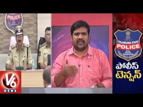 Police Officials In Tense As DGP Mahender Reddy Releases Corruption List | V6 News