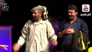مسرحية #فانتازيا - سلطان الفرج وشهد الياسين  - أحلى جب سمعتها بحياتي