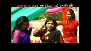 Bhatar Hamar Bangkok Rahta | Bhojpuri Hot Video| Anil Yadav
