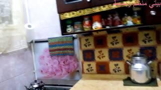 #x202b;جوله في مطبخي المتواضع✅✅#x202c;lrm;