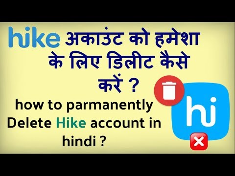 how to delete hike account parmanently in hindi ?