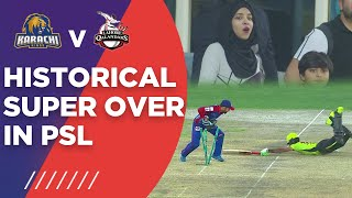 Historical Super Over In PSL | Lahore Qalandars vs Karachi Kings HBL PSL | MB2T