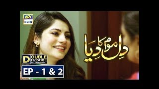 Dil Mom Ka Diya Episode 1 & 2 - 28th August 2018 - ARY Digital Drama