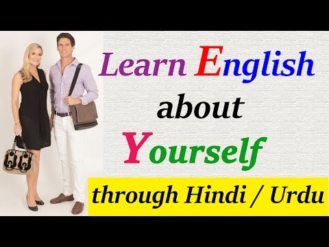 English about myself (yourself) - Learn English through Hindi - How to talk to people बातें