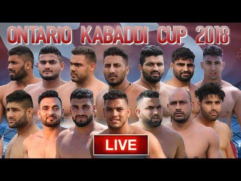 LIVE - CANADA KABADDI 2018   Ontario Kabaddi Cup