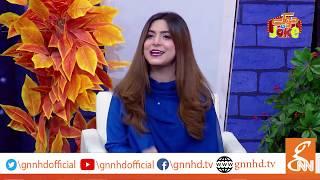 Joke Dar Joke | Ep 06 | 31 August 2018 | Comedy Delta Force with Hina Niazi & Tahir Sarwar Mir