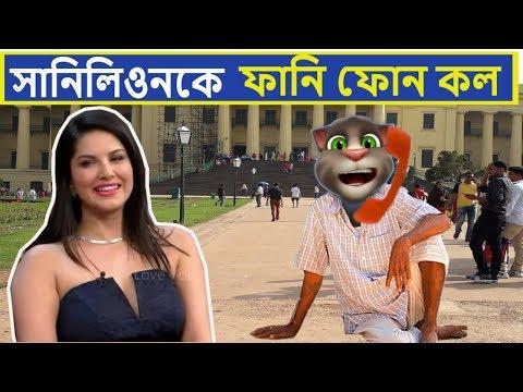 Xxx Mp4 সানিলিওন Vs Asi ভাই Sunny Leone Vs Talking Tom Bangla Talking Tom Amp Angela Funny Video 2018 3gp Sex
