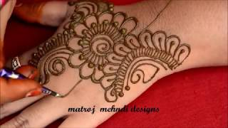 Matroj Mehndi Designs Videos