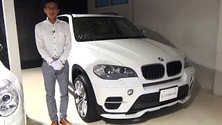 BMW X5 Xドライブ 35d ブルーパフォーマンス ダイナミックスポーツパッケージ