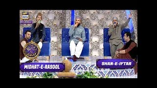 Segment: - Midhat-e-Rasool - Main Madine Chala - Naat - 8th June 2017