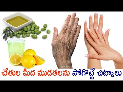 How to Stop Wrinkles on Hand | How to Get Natural Glowing Hands | Best Health Tips | Remix King