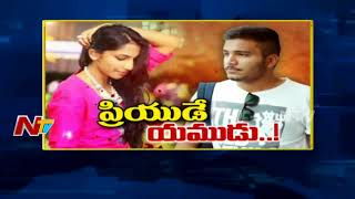 Sai kiran Explains About the Incident happened at Ameenpur Hills || Chandni Jain Case || NTV