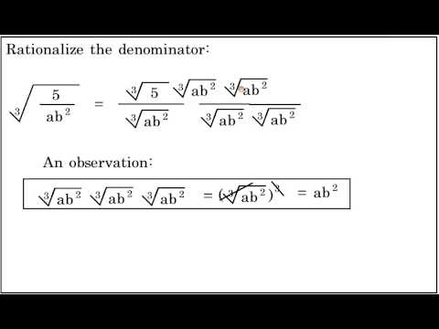 Rationalize the denominator containing a cube root