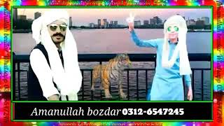 sanaullah+bozdar Videos - 9tube tv