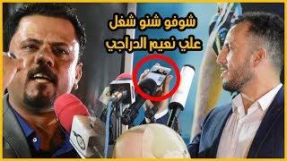 شاهد من قدم الشاعر مصطفى حرب الى المنصه