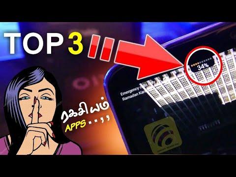 விசித்திரமான ரகசிய ஆப் TOP 3 Best App in Tamil - Wisdom Technical