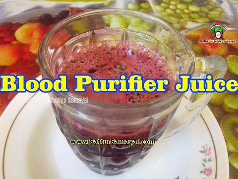 Beetroot Carrot Juice|Blood Purifier |Clear & Glowing Skin | Tamil | -  Sattur Parambariya Samayal