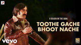 Kalki Koechlin | Ranvir Shorey | Jim Sarbh | Konkona Sensharma | A Death in the Gunj