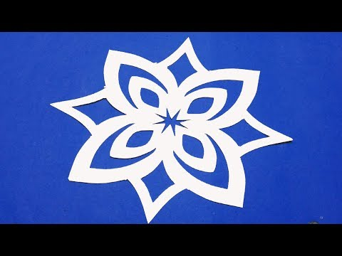Paper Cutting Design- How to make paper cutting Flowers? DIY kirigami  instructions step by step