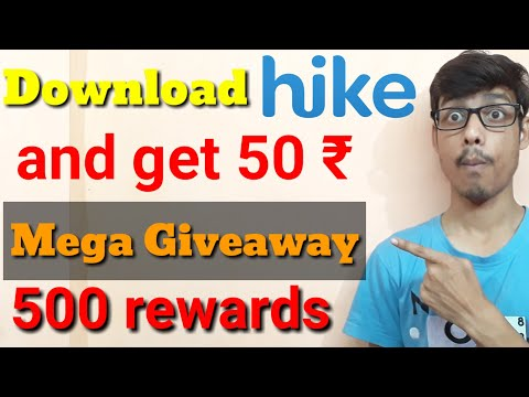 Hike app new update | 51₹ Rewards for everyone | Giveaway 😎