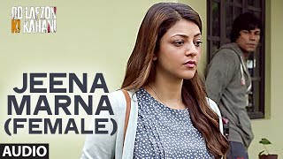 Jeena Marna (Female) Full Song   Do Lafzon Ki Kahani   Randeep Hooda, Kajal Aggarwal   Palak Muchhal