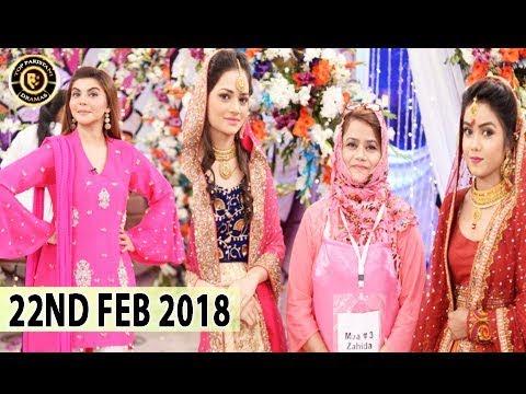 Good Morning Pakistan - Maa, Maamta Aur Makeup Makeup Day 4 - Top Pakistani show