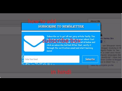 How To Add Pop up Email Subscribe box for Blogger Or Website