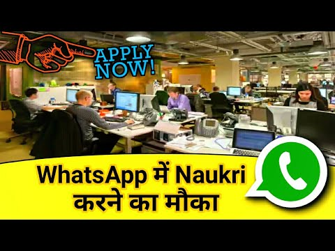|| Apply Now || - WhatsApp is Hiring A Country Head For India | WhatsApp Head