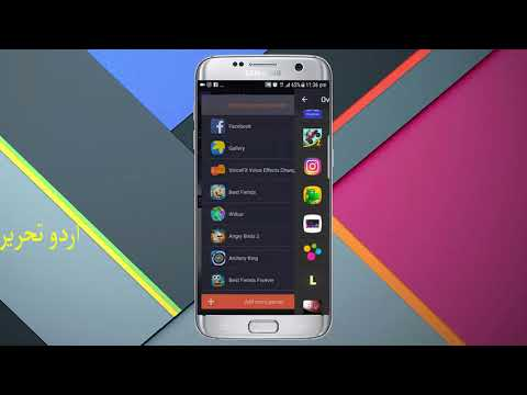 How to livestream pre recoded video on Facebook page on Android smartphone