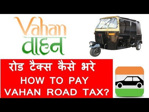 ROAD TAX UP VAHAN FOR OTHER STATE VEHICLE AFTER GST