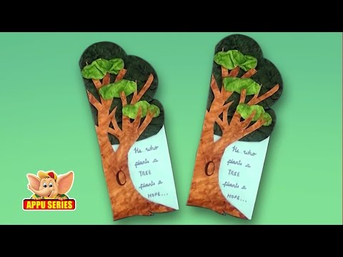 Make a Bookmark - Save a Tree