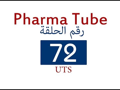 Pharma Tube - 72 - UTS - 4 - Prostatitis and Benign Prostatic Hyperplasia (BPH) [HD]