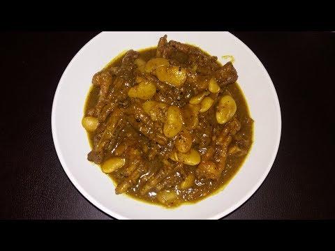 Curry Chicken foot with Homemade butter beans [ part 2 final ]
