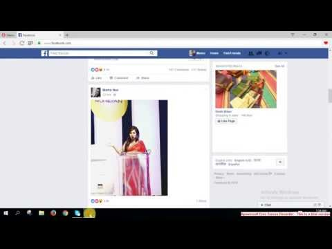 How to hide phone number on your facebook (Bangla tutorial)