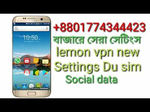 lemon vpn new Settings Du