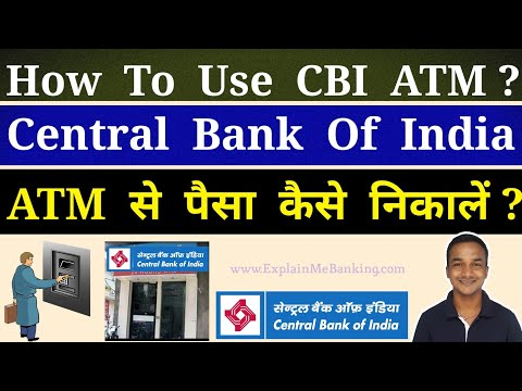 How To Withdrawal Money / Cash From CBI ATM Machine Se Paise Kaise Nikale ? Central Bank Of India