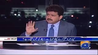 Musharraf ek chalay huway kartoos hain. Tariq Fazal Capital Talk