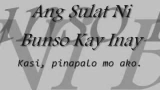 Sulat Ni Bunso Kay Inay (Original)