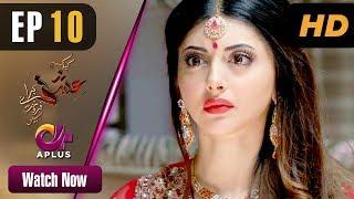 Kyunke Ishq Baraye Farokht Nahi - Episode 10 | Aplus Dramas | Junaid Khan, Moomal | Pakistani Drama