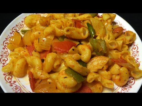 Indian Style Macaroni Pasta Recipe | Masala Macaroni Pasta | Chunky Vegetable Pasta