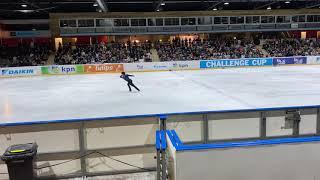 Shomauno FS Dancing On My Own Challengecup2020 Fancam